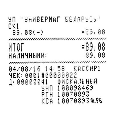 экспресс кредитные карты